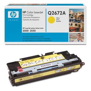 Genuine Yellow HP Q2672A Toner Cartridge - Q2672A