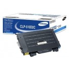 Genuine Samsung CLP-510D2C Cyan Toner Cartridge (CLP-510D2C/ELS)