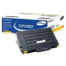 Genuine Samsung CLP-510D2Y Yellow Toner Cartridge (CLP-510D2Y/ELS)