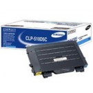 Genuine Samsung CLP-510D5C High Capacity Cyan Toner Cartridge (CLP-510D5C/ELS)